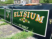 'Elysium', our treat for the weekend